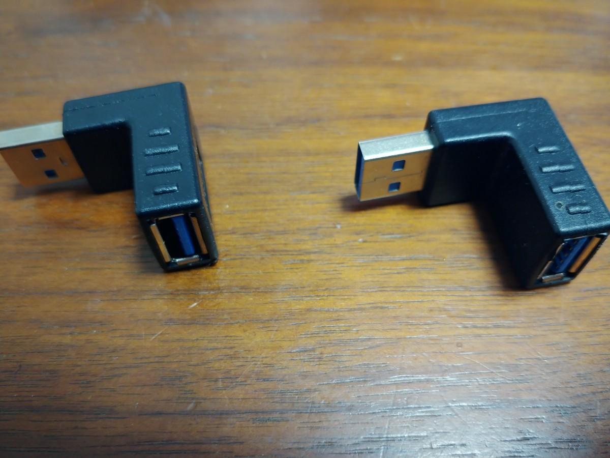 USB L字 アダプター 2個セット  L型 90度 直角 方向 変換 コネクタ ハブ