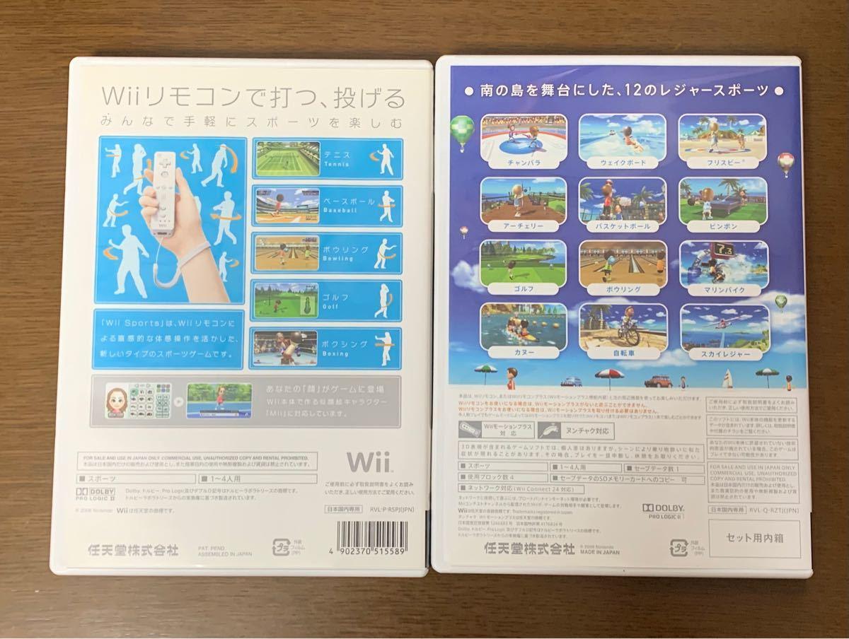 【任天堂Wii】Wiiスポーツ Wiiスポーツリゾート 2点セット