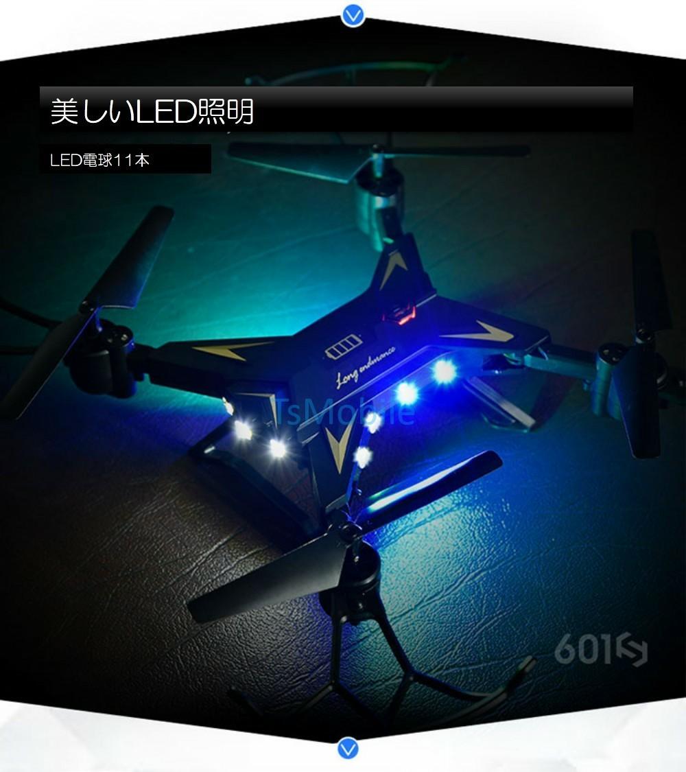 ドローン 安い KY601S 500万画素 と4K  宙返り 部品有り ビデオ 気圧センサー RCドローン カメラ付き 空撮