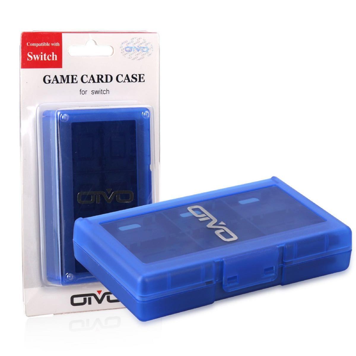 Nintendo Switch対応 任天堂スイッチ カードケース24(ブルー)