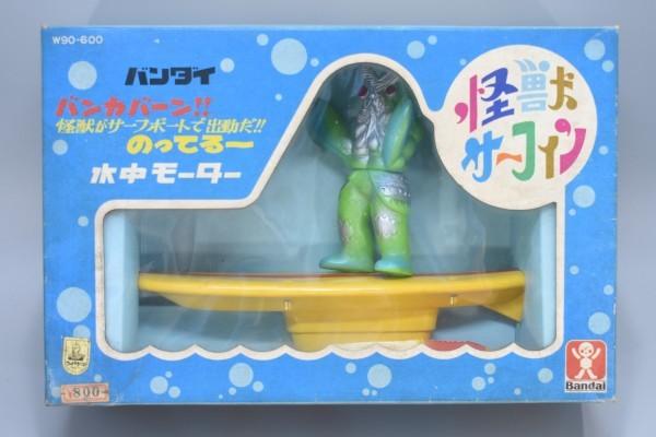 デッドストック 当時物 旧バンダイ 怪獣サーフィン バルタン星人 ウルトラセブン ウルトラマン 円谷プロ ソフビ フィギュア 玩具 M-390M