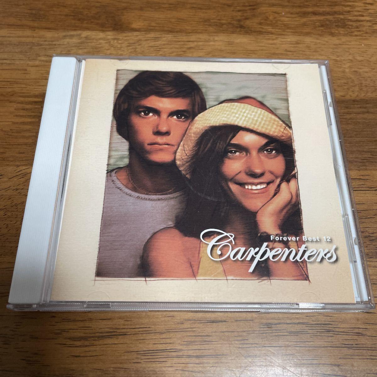 CD カーペンターズ フォーエバーベスト12