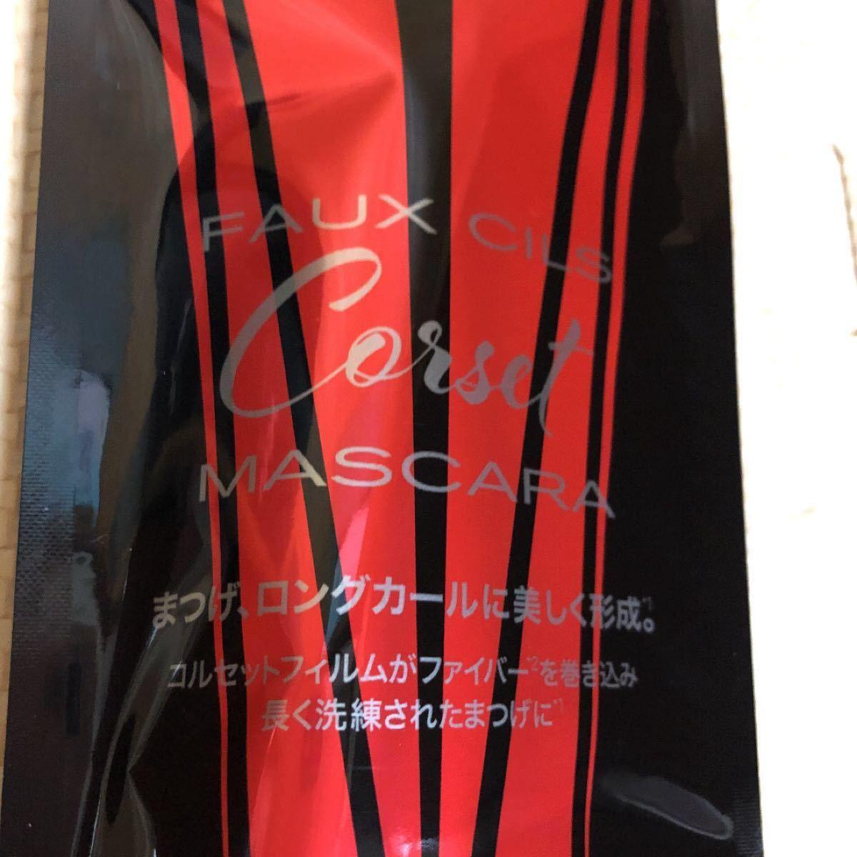 ロレアル パリ フォクシール コルセット (01ブラック) マスカラ+エクストラ オーディナリールージュ726 ルジャルダンドール