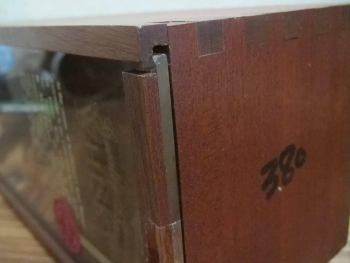 即決 マッカラン 1967-2007 40年 700ml 43% 木箱付_画像7