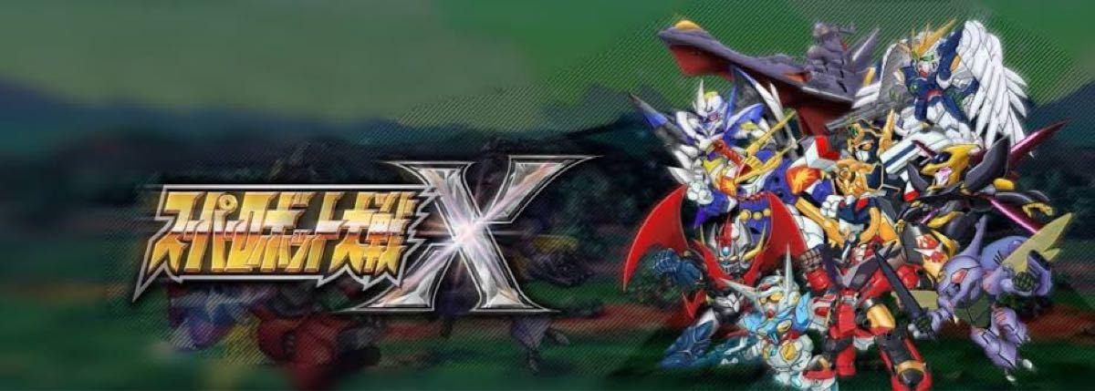【値下げ中】スーパーロボット大戦x  Nintendo Switch