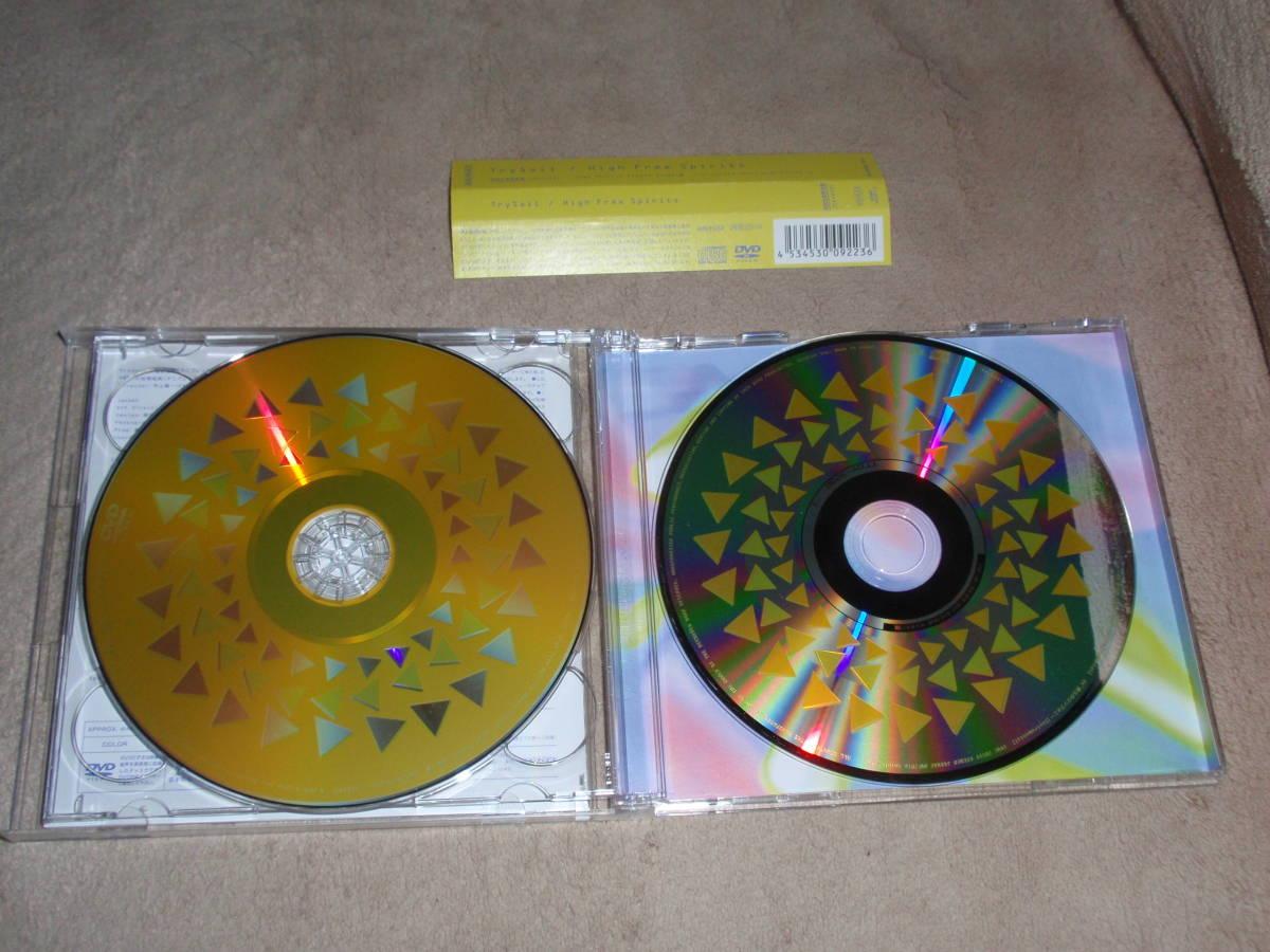 ハイスクール・フリート はいふり OP主題歌 初回生産限定盤DVD付 High Free Spirits  TrySail アニソン オープニングテーマ_画像3