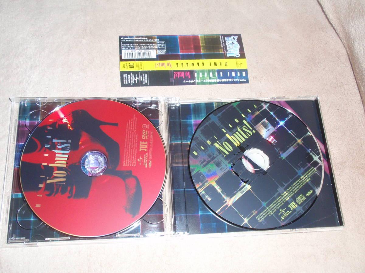 とある魔術の禁書目録II OP主題歌 初回生産限定盤DVD付 No buts! 川田まみ アニソン オープニングテーマ_画像3