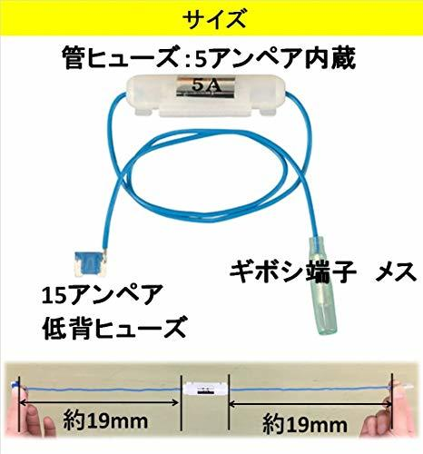 TOH599d ▽▲ ZNエーモン 低背ヒューズ電源ND-N7DC12V・60W/DC24V・120W 15Aヒューズ差替用 4_画像2