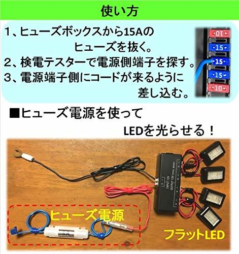 TOH599d ▽▲ ZNエーモン 低背ヒューズ電源ND-N7DC12V・60W/DC24V・120W 15Aヒューズ差替用 4_画像3