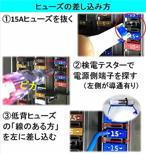 TOH599d ▽▲ ZNエーモン 低背ヒューズ電源ND-N7DC12V・60W/DC24V・120W 15Aヒューズ差替用 4_画像4