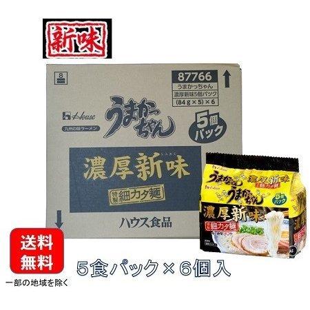 1箱買い 30食分 3999円新登場 うまかっちゃん    濃厚新味 豚骨ラーメン うまかばーい クーポン消化 ポイント消化_画像3