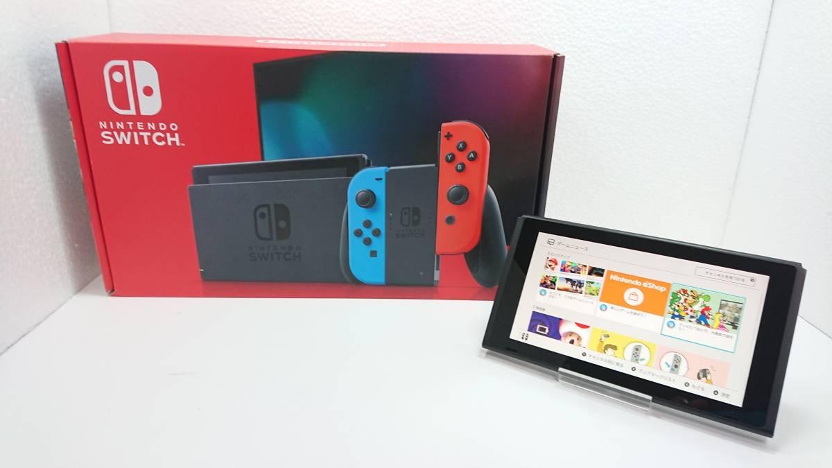 ★1円~ ★極美品 ★売り切り ★動作良好 ★ニンテンドー スイッチ 後期型 本体 箱 のみ Nintendo Switch 任天堂 保証残有り 2020