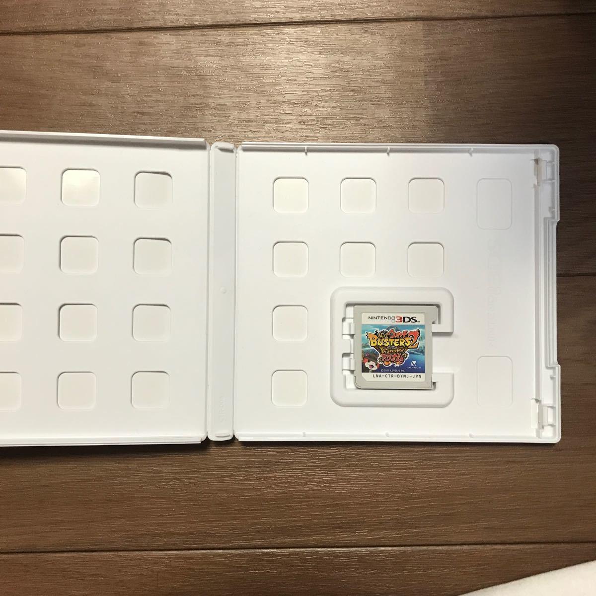 妖怪ウォッチバスターズ2 バンバラヤー マグナム 3DS 任天堂3DS 秘宝伝説