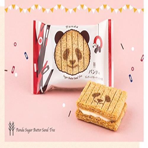 送料無料* パンダのシュガーバターサンドの木 14個入 お得品_画像2