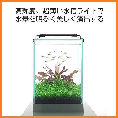 送料無料* 観賞魚飼育 アクアリウムライト 水草育成 ~ 30cm Varmhus 熱帯魚 水槽 45cm ライト の水槽に対応 2色LED お得品_画像7