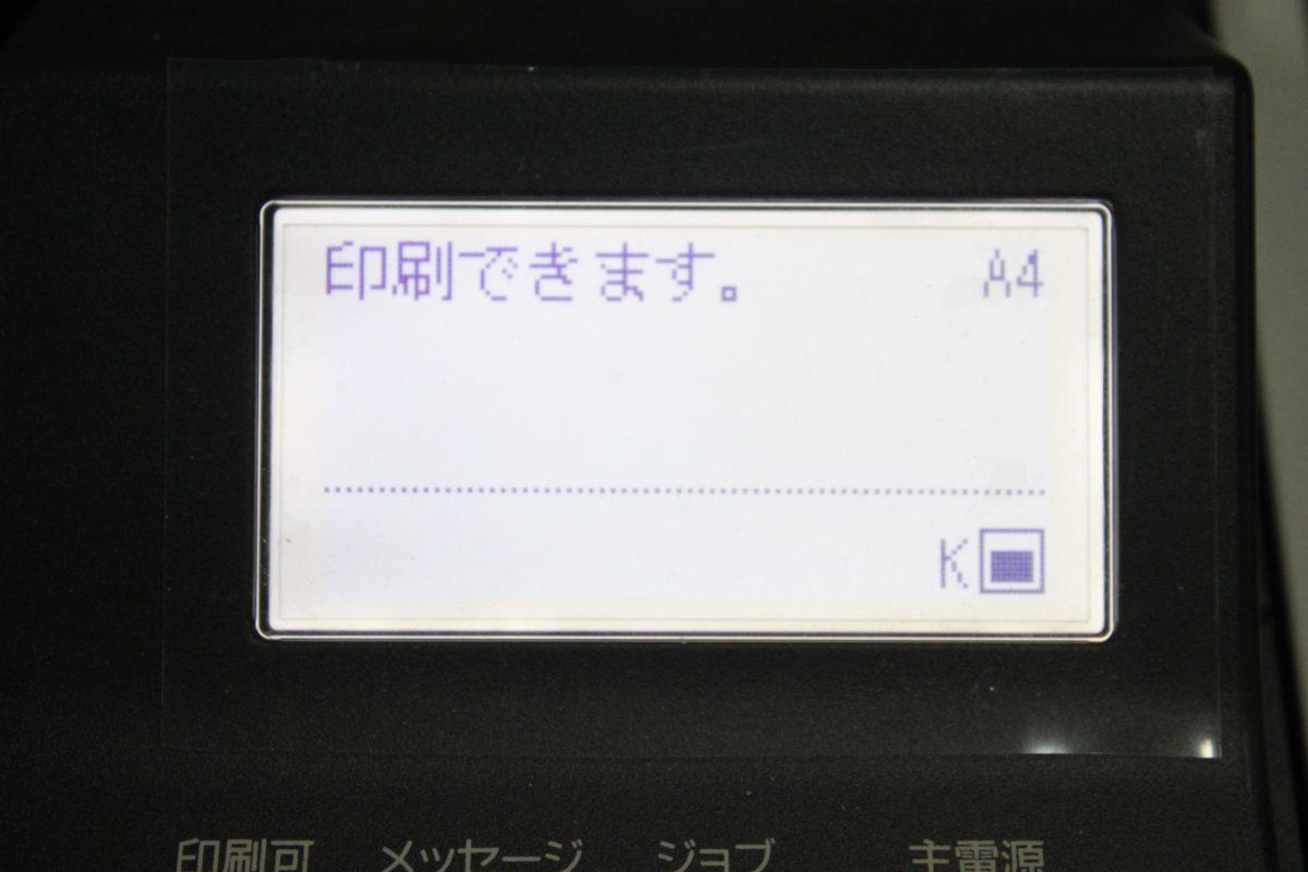 西濃運輸発送 カウンター7078枚 セルフ印刷OK Canon Satera LBP443i A3対応 レーザービーム モノクロプリンター キヤノン O021811_画像7