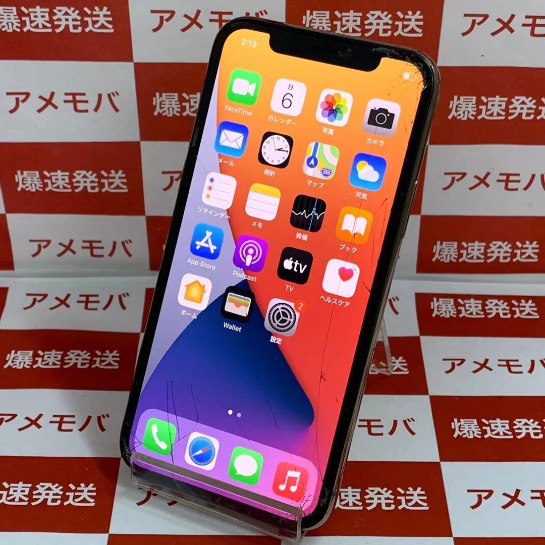 爆速発送 iPhone11 Pro 64GB docomo版SIMフリー ゴールド NWC52J/A ジャンク