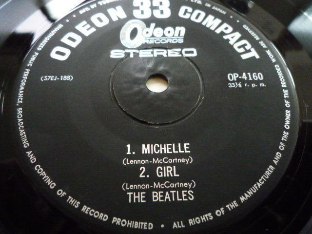 4曲EP ミッシェル他 MICHELLE GIRL NO WHERE MAN WHAT GOES ON オデオン OP-4160_画像5