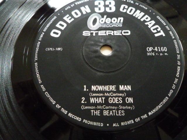 4曲EP ミッシェル他 MICHELLE GIRL NO WHERE MAN WHAT GOES ON オデオン OP-4160_画像6