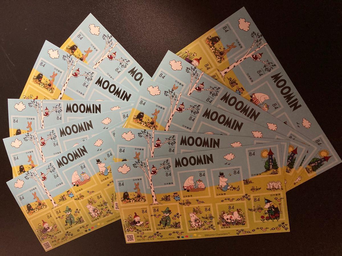 切手 シール ムーミン 10シート