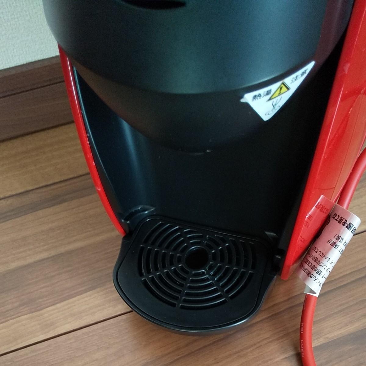 ネスカフェ バリスタ レッド NESCAFE コーヒーメーカー