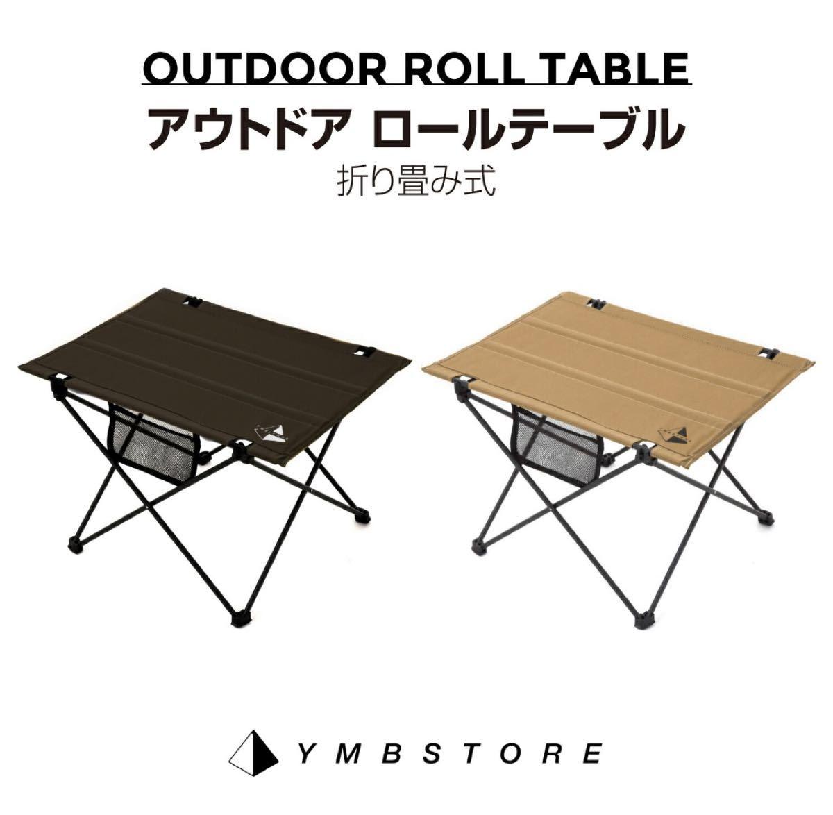 YMB STORE アウトドア 折りたたみ テーブル キャンプ スノーピーク
