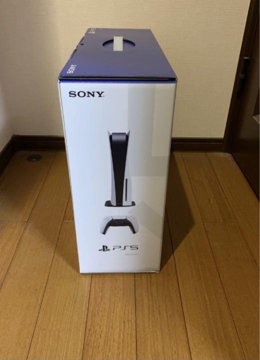 送料無料 新品未開封 SONY PS5 PlayStation5 本体 CFI-1000A01 ディスクドライブ搭載モデル