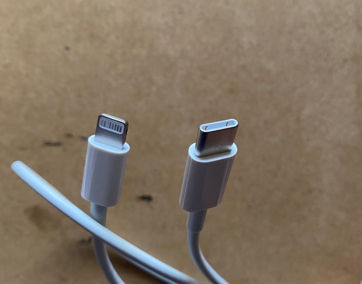 USB-C to Lightningケーブル(スタンダード)