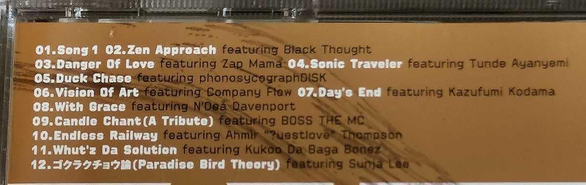 【DJ KRUSH/漸-ZEN-】 『Candle Chant (A Tribute) feat. BOSS THE MC』収録/THA BLUE HERB/COMPANY FLOW/こだま和文/国内CD_画像2
