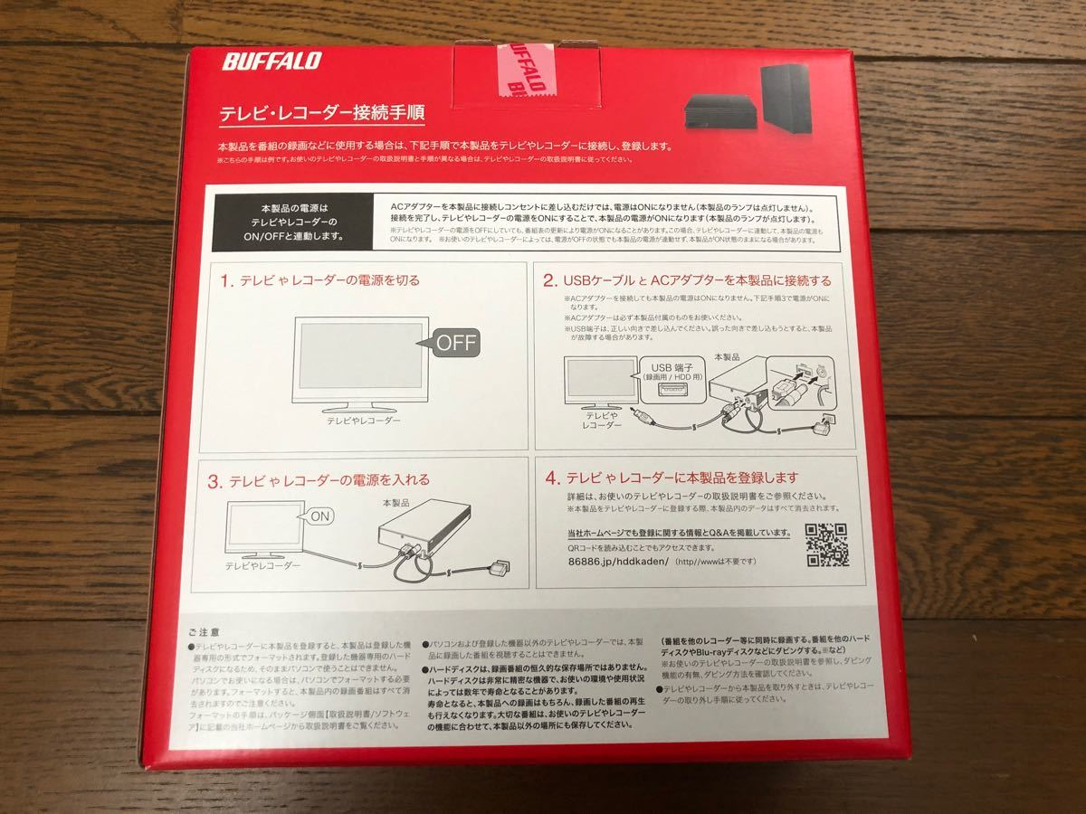 HD-NRLD4.0U3-BA 外付けHDD BUFFALO 外付けハードディスク バッファロー