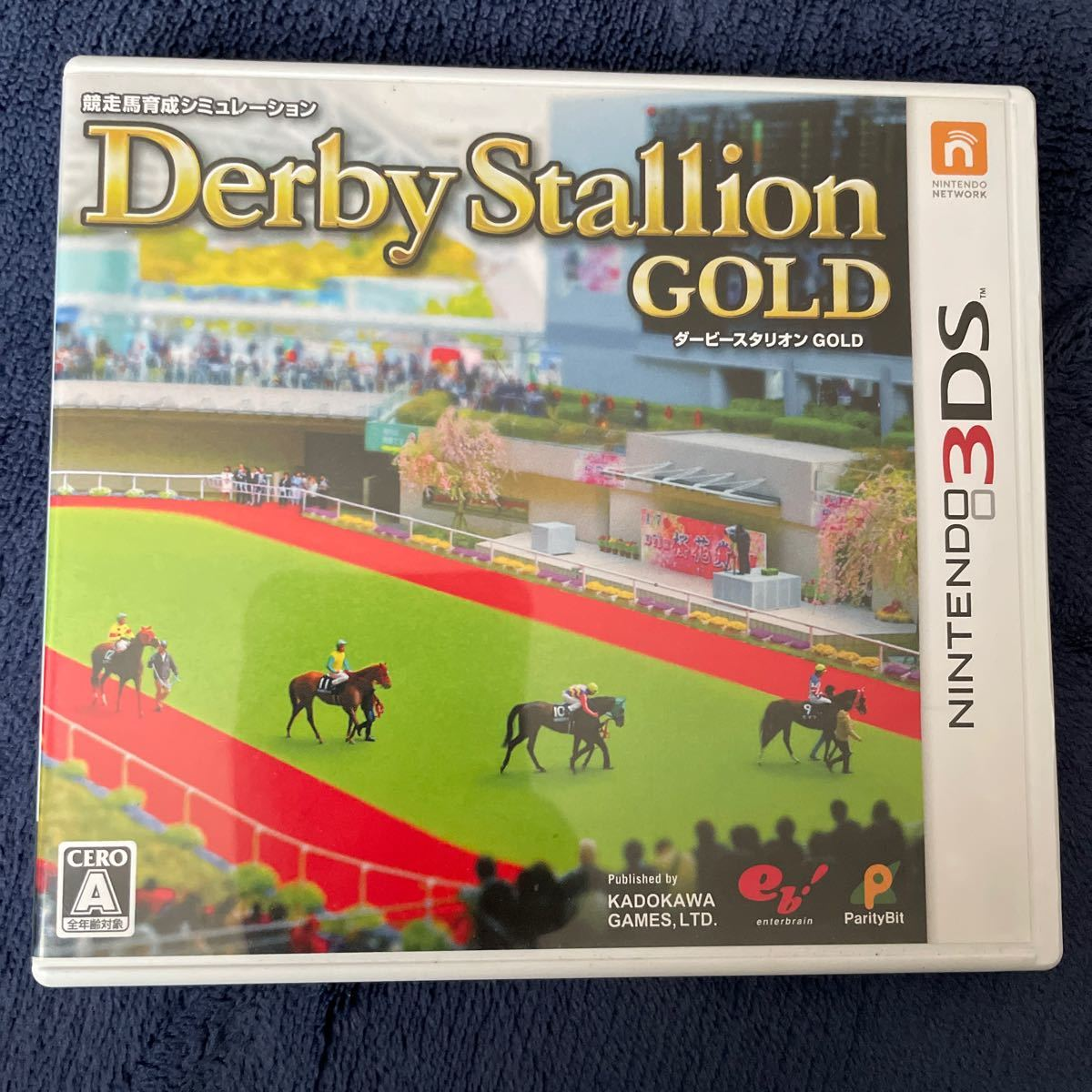 【3DS】 ダービースタリオンGOLD