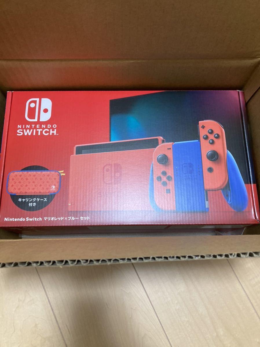 任天堂 Nintendo Switch マリオレッド×ブルー セット 本体 送料無料