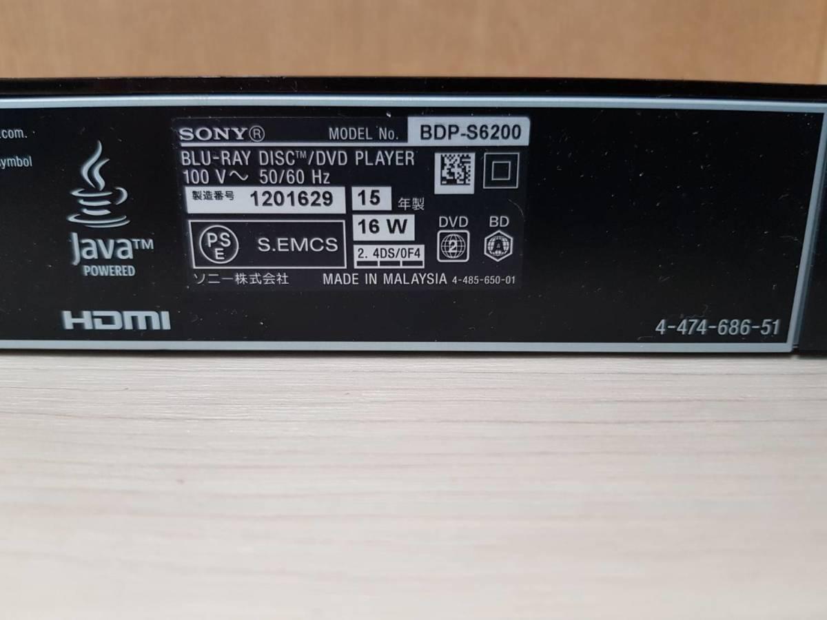 ■SONY ブルーレイディスク/DVDプレーヤー BDP-S6200■ Pioneer BDP-160/170 同等機能 [ゴムベルト新品に交換] ※メンテナンス済み_画像6