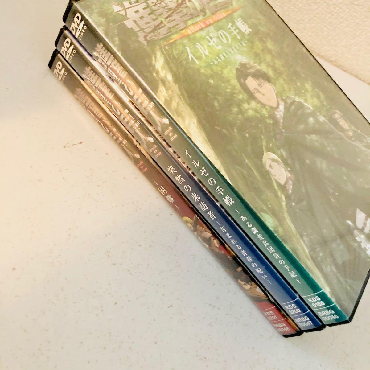 【匿名配送】進撃の巨人 12巻13巻14巻 限定版 DVDセット【送料無料】