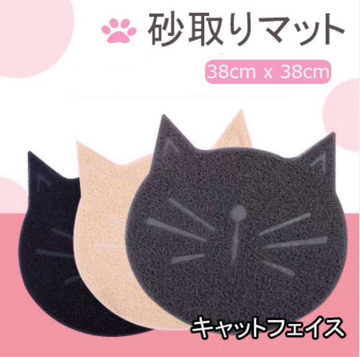 猫用品 猫 ペット用品 砂取りマット 飛び散り防止 飛び跳ね トイレ シート
