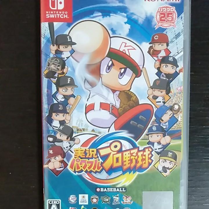 実況パワフルプロ野球 パワプロ Nintendo Switch  スイッチ ニンテンドースイッチ 任天堂スイッチ
