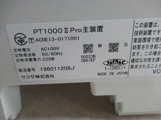 Ω保証有 Σ 2423) PT1000ⅡPro サクサ SAXA PLATIAⅡ M型主装置 中古ビジネスホン 領収書発行可能 19年製 V6.10 取扱説明書付_画像2