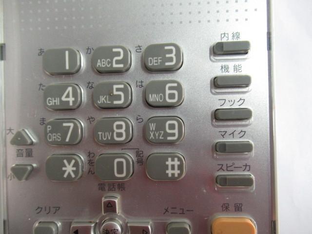 Ω保証有 ZU2 2478) GX-(18)STEL-(2)(W) NTT αGX 18ボタン標準スター電話機 中古ビジネスホン 領収書発行可能 同梱可 西仕_画像3