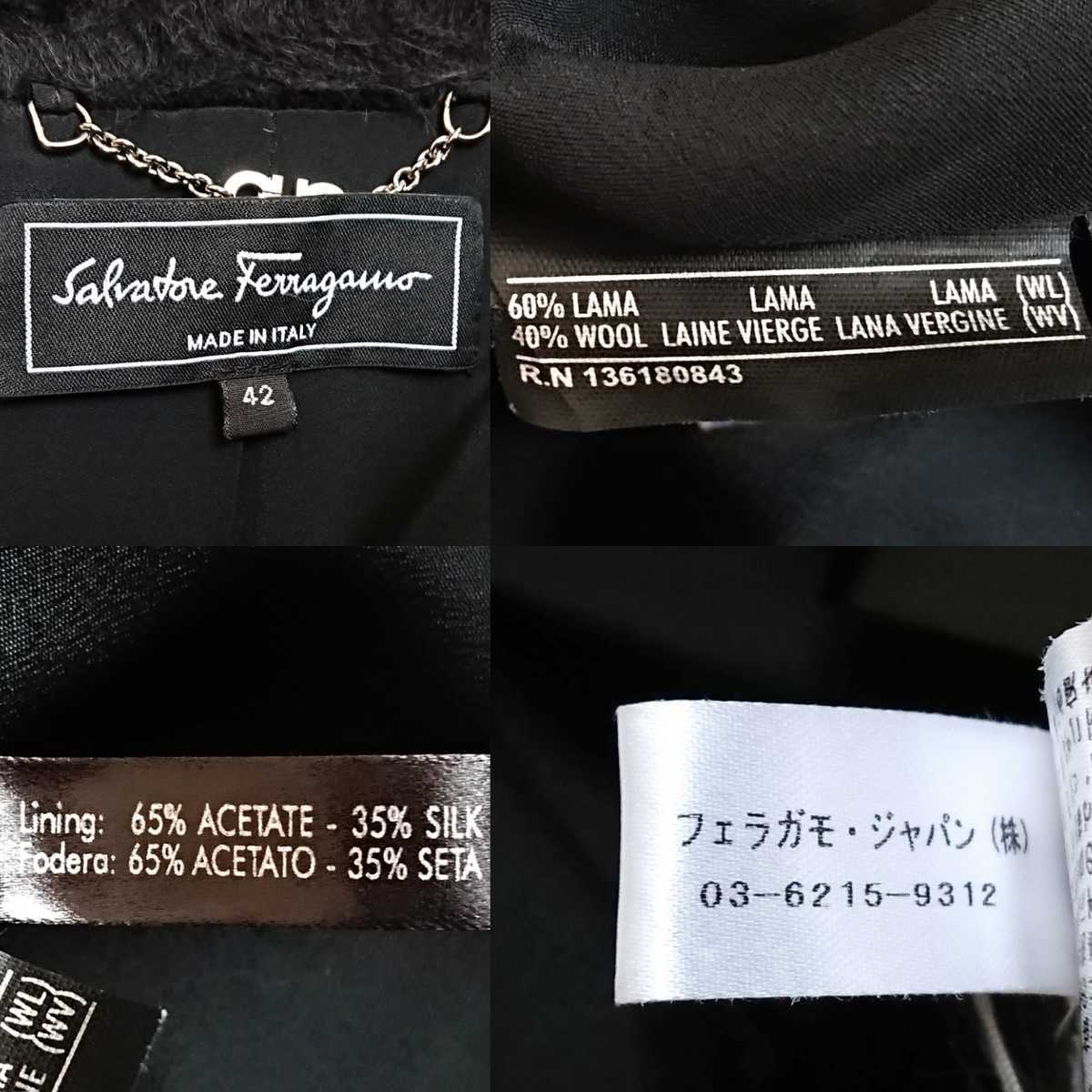 高級 美品 Salvatore Ferragamo フェラガモ コート ブラック_画像9