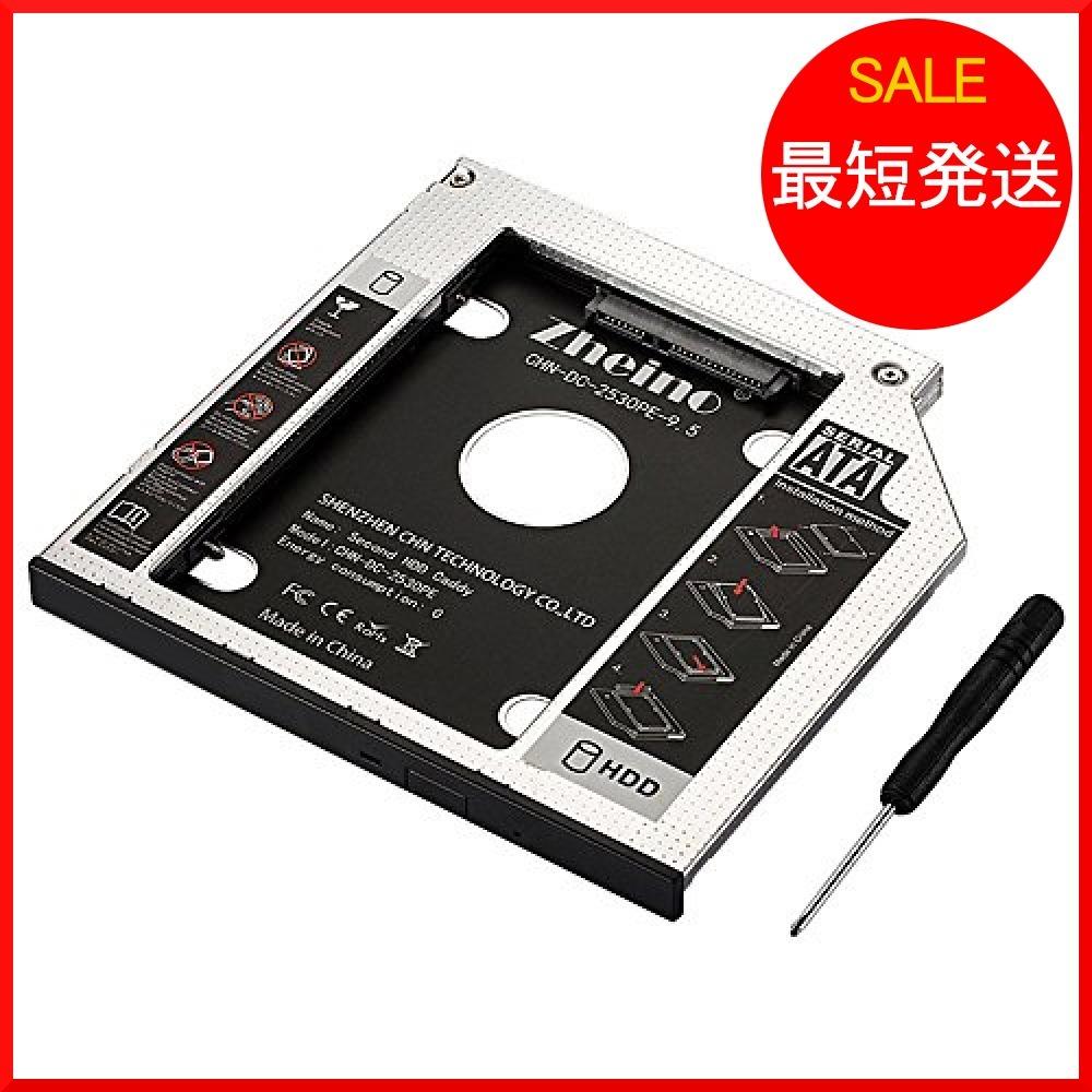 CHN-DC-2530PE-9.5 Zheino 2nd 9.5mmノートPCドライブマウンタ セカンド 光学ドライブベイ用 S_画像7