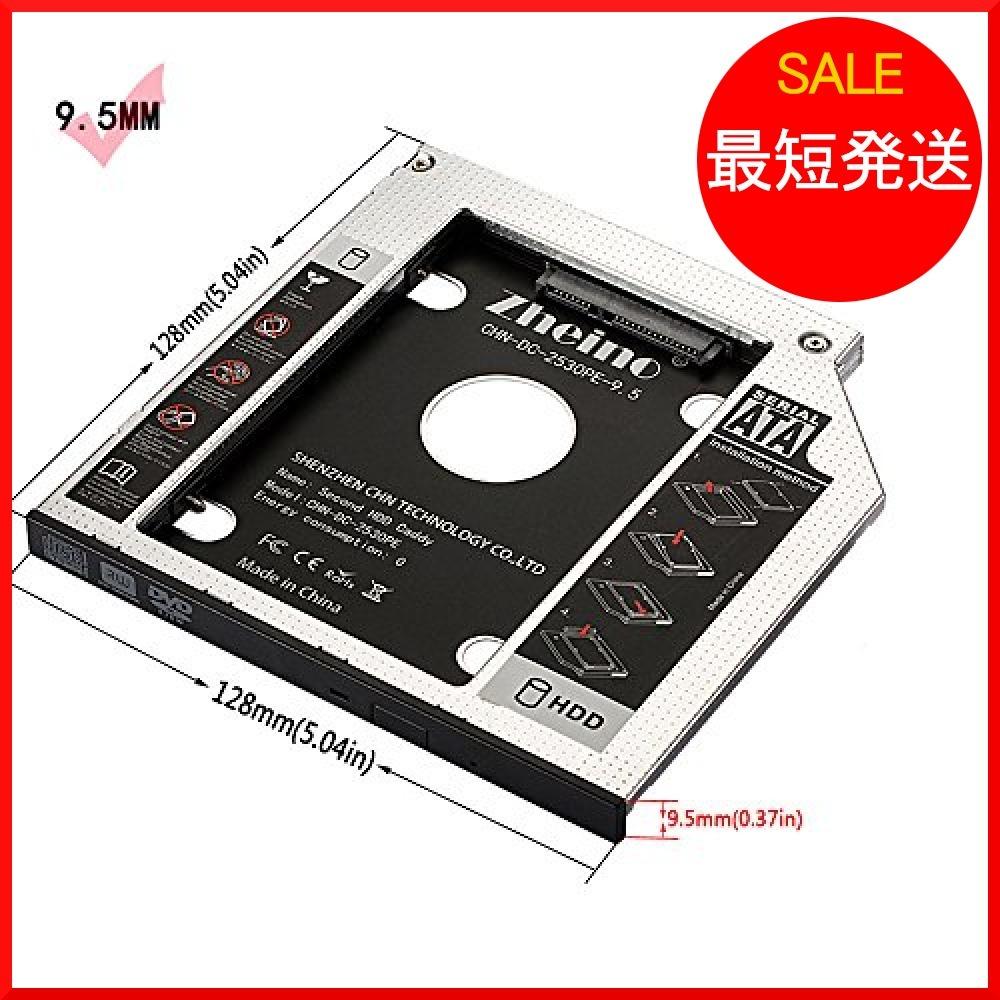 CHN-DC-2530PE-9.5 Zheino 2nd 9.5mmノートPCドライブマウンタ セカンド 光学ドライブベイ用 S_画像5