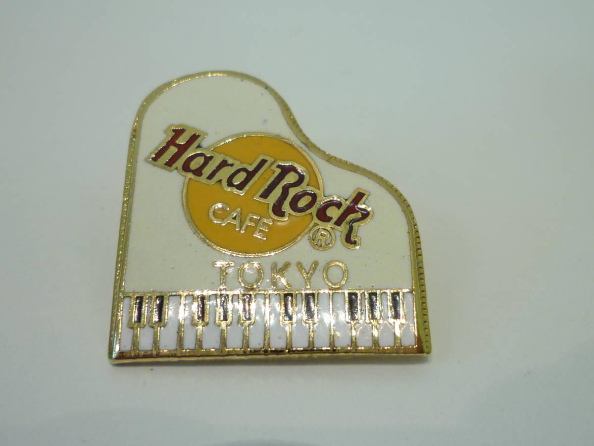 【送料無料】『Hard Rock Cafe TOKYO グランドピアノ型 ピンズ』※ピン欠損 【ハードロックカフェ グッズ ピンバッジ】