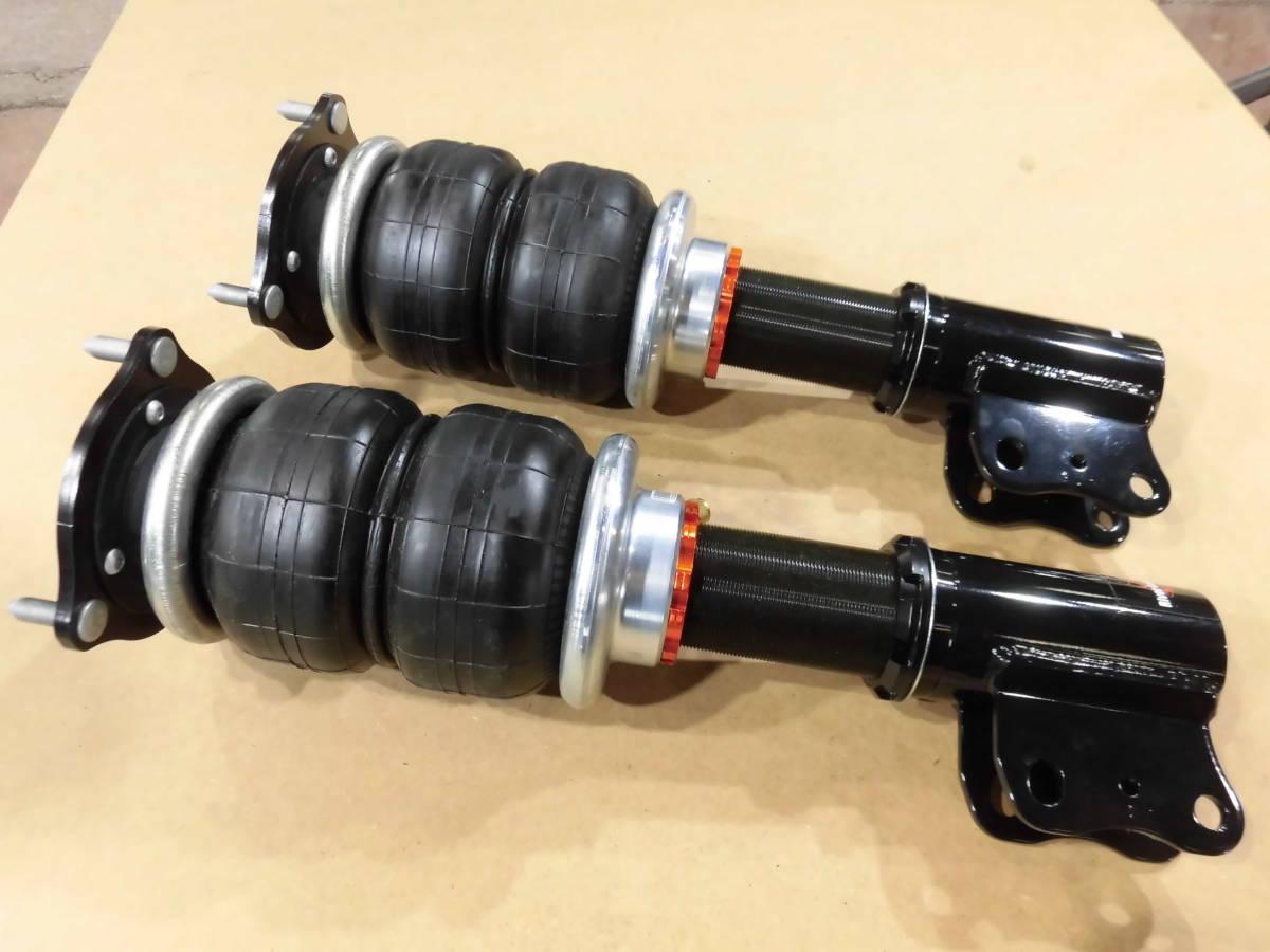 日産 シルビア S13 180SX エアサスキット フロントのみ 新品未使用_画像4