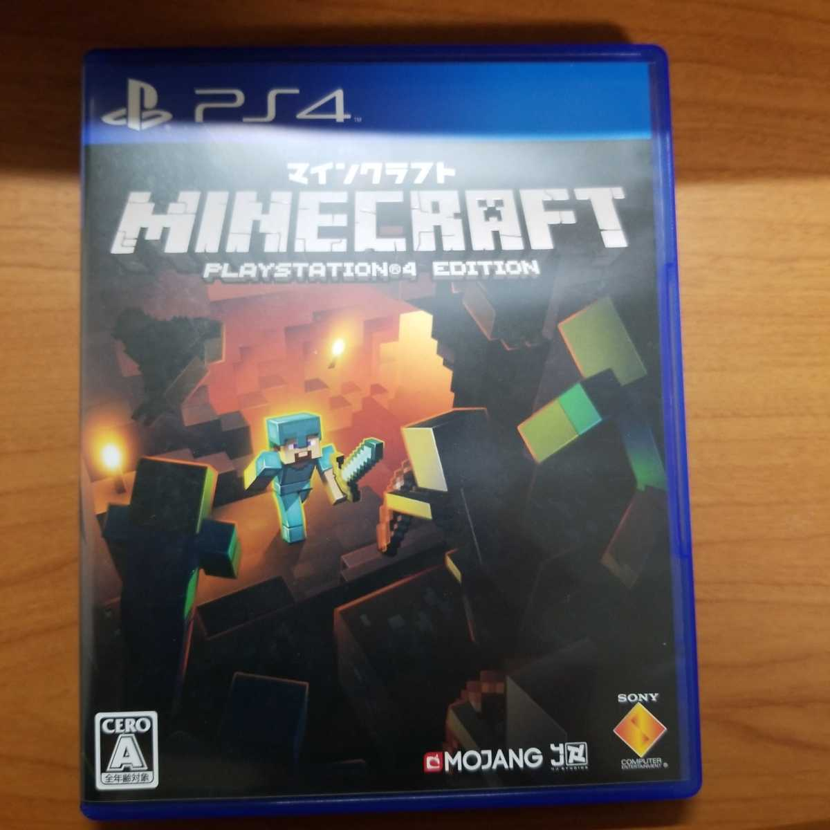 PS4 マインクラフト PlayStation4 Minecraft PS4マインクラフト プレイステーション4 送料無料