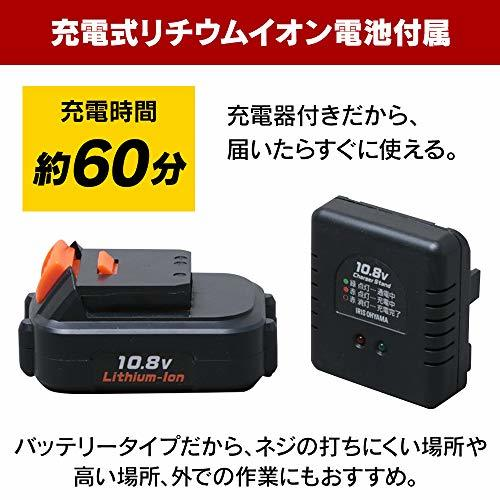 送料無料×即決アイリスオーヤマ 電動ドライバー インパクトドライバー コードレス 充電式 10.8V 軽量 LEDライト 正逆転切_画像3