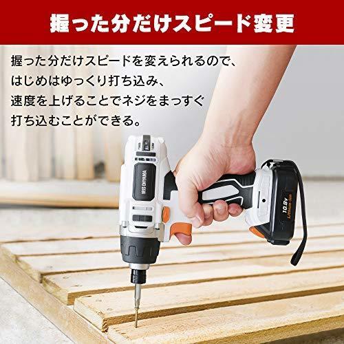 送料無料×即決アイリスオーヤマ 電動ドライバー インパクトドライバー コードレス 充電式 10.8V 軽量 LEDライト 正逆転切_画像5