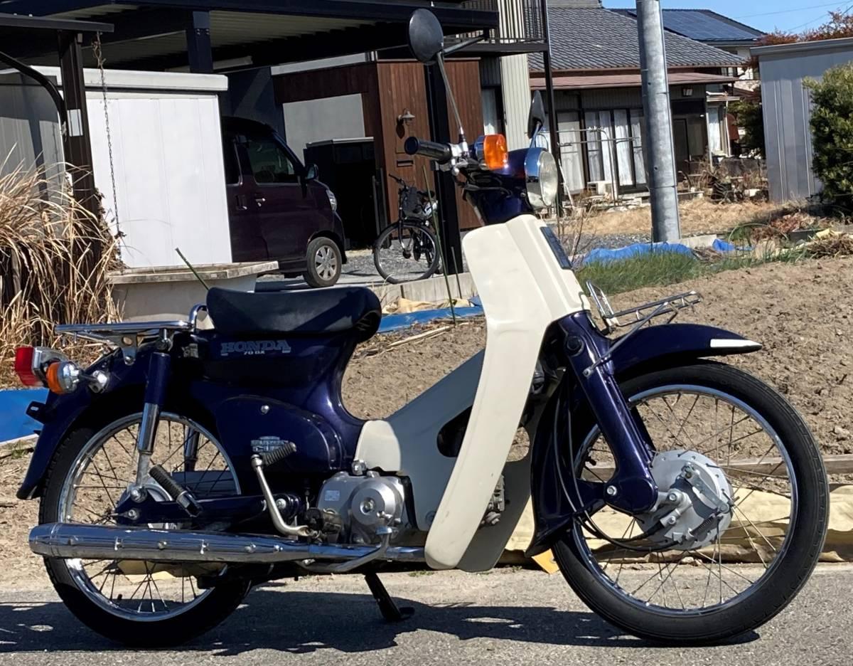 「値下げ交渉あり!! 敷地内試乗可能!! 愛知県みよし市 スーパーカブ70デラックス デカドラム」の画像1