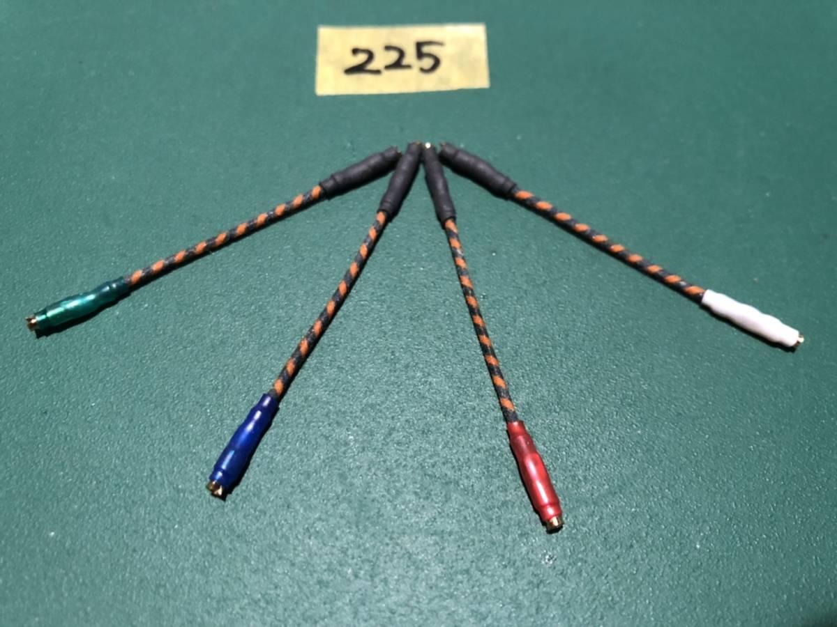 225>westernelectric ウエスタンエレクトリック社製 1920年 蜜蝋巻き錫メッキ銅単線 AWG24 100年前の超貴重材料使用のシェルリード線_画像1