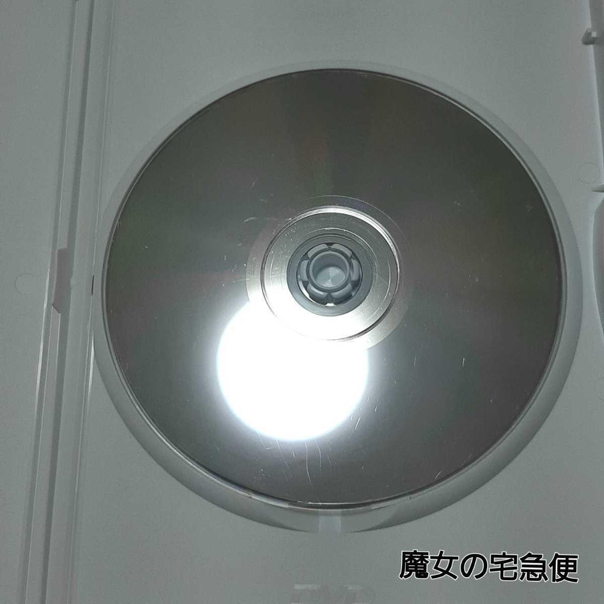 「魔女の宅急便」台湾輸入版 本編DVD_画像6
