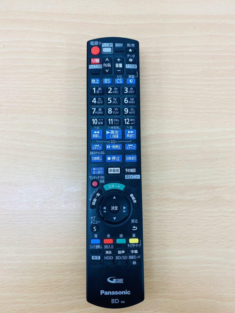 通電確認 パナソニック Panasonic HDD/BDレコーダー DMR-BRW1010 2016年製 リモコン B-CASカード付き 2番組同時録画_画像6